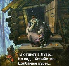 Баба-Яга ты, Мадлен. Эдуард Лимонов дал жёсткий ответ Мадлен Олбрайт