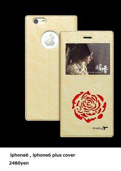 I phone 6 & 6plus cover