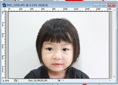 포토샵으로 얼굴 사진 넣기 : 네이버 블로그 Chibi, Diy And Crafts, Photoshop, Education, Cards, How To Make, Baby, Life, Christmas