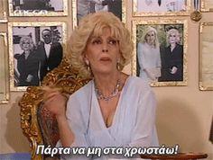 2 ξενοι Enjoy Your Life, Greek Quotes, Laugh Out Loud, Positive Vibes, Einstein, Funny Pictures, Jokes, Lol, Humor