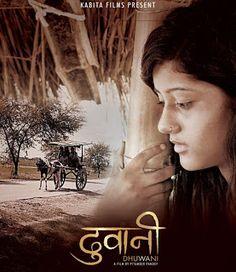 Dhuwani New Nepali Movie 2013 based on Human Trafficking. Educate Nepal.