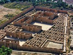 Babylon City Ruins/ Iraq