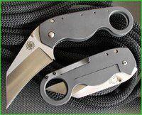 СпортХит - Около ножей