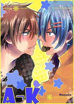 Esta es la portada de un manga que encontre en DA me parecio muy bueno el manga asi que lo subire aqui XD ,todo los derechos son de Naesse-19 on DeviantArt