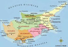 Κύπρος: το ανθρωπογενές περιβάλλον Cyprus, Greece, Map, Travel, Blog, Greece Country, Viajes, Location Map, Destinations
