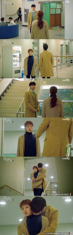 [Spoiler] 'Cheese in the Trap' Park Hae-jin hugs Kim Go-eun-I from behind @ HanCinema :: The Korean Movie and Drama Database