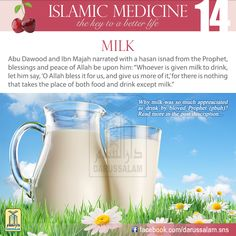 Milk strengthens children's bones and makes them taller; it replaces dead cells and prevents the disease of rickets. It strengthens their teeth because it contains calcium and phosphorus in abundant amounts and in an easily absorbed form. It is also beneficial for the chest and lungs.#DarussalamPublishers #IslamicMedicine #IslamicEBooks #AmazonKindle  #KindleStore #BarnesAndNoble