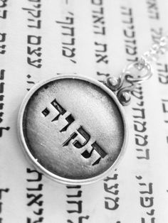 Tikva in Hebrew is HOPE