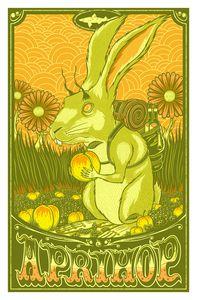 Image of Dogfish Head 2013 Seasonal Art Prints A/P Edition - Aprihop
