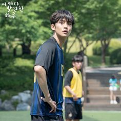 """[Photos] New Stills and Behind the Scenes Images Added for the Korean Drama """"Extraordinary You"""" @ HanCinema :: The Korean Movie and Drama Database Kim Ro Woon, Mbc Drama, Gu Family Books, Sf 9, W Two Worlds, Jung Hyun, Kim Sang, Best Dramas, Scene Image"""