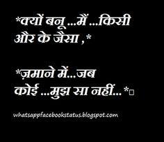 High attitude akad status in hindi