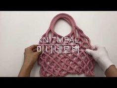 Marvelous Crochet A Shell Stitch Purse Bag Ideas. Wonderful Crochet A Shell Stitch Purse Bag Ideas. Crochet Shell Stitch, Crochet Stitches, Filet Crochet, Knit Crochet, Crochet Patterns, Crochet Backpack, Crochet Clutch, Diy Net Bags, Shoping Bag