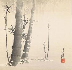 Bamboo Grove (by Ogata Gekko)