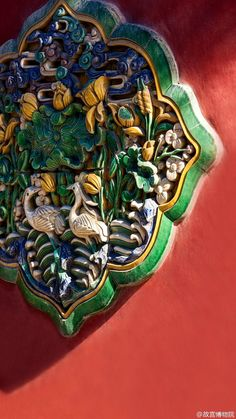 紫禁城 the Forbidden CityCHINESE GLAZED ROOF TILEMore Pins Like This At FOSTERGINGER @ Pinterest