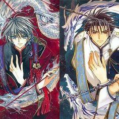 Kamui and Fuuma X1999