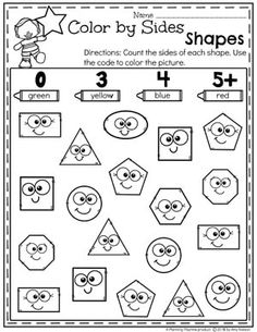 Looking for awesome shapes worksheets and games to use in your classroom? This and Shapes - Kindergarten Math Unit is filled with hands-on activities and no-prep worksheets to help children learn about and use shapes. Shape Worksheets For Preschool, Shapes Worksheet Kindergarten, Shapes Worksheets, Preschool Classroom, Preschool Learning, Kindergarten Activities, Geometry Worksheets, Math Lessons, Free Shapes