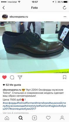 Segundas rebajas en salvador artesano zapaterías,marca Tolino tienda online o webshop www.zapatosparatodos.es