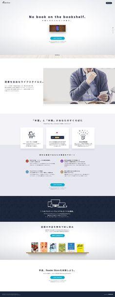 Reader Store|WEBデザイナーさん必見!ランディングページのデザイン参考に(シンプル系) Site Design, Ux Design, Layout Design, Kids Web, Portfolio Resume, Joomla Templates, Dashboard Design, Landing Page Design, Website Themes