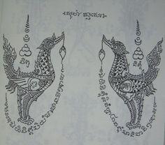 ผลการค้นหารูปภาพสำหรับ sak yant meaning and designs Thai Tattoo, Khmer Tattoo, Thailand Tattoo, Temple Tattoo, Sak Yant Tattoo, Magic Tattoo, Buddha Tattoos, Thai Art, Pretty Tattoos