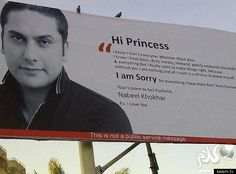 Billboard Apology: Nabeel Khokhar Bhai Sets Up Billboard In Pakistan Apologizing To His Soon-To-Be Wife (PHOTO)