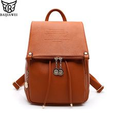 2016 Fashion Design PU Leather Women Backpack Casual School Bags For Teenagers…