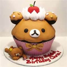 My Little Big Birthday Cupcake  Giant Cupcakes And Birthday Cakes - Rilakkuma birthday cake