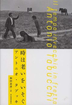 IL TEMPO INVECCHIA IN FRETTA by Antonio Tabucchi (Japan Edition)