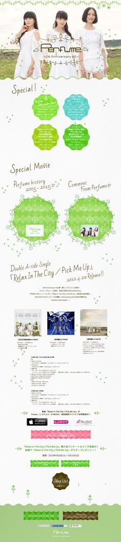 http://www.perfume-web.jp/anniversary/