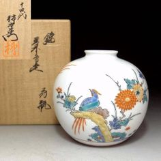 Japanese Porcelain Vase by National Human Treasure, 酒井田柿右衛門 14th Kakiemon Sakaida