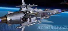 SDD3662Shimakaze.jpg (1500×699)