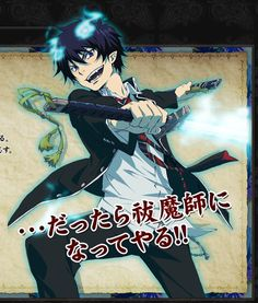 The anime character Rin Okumura is a teen with to ears length black hair and blue eyes. Rin Okumura, Mephisto, Blue Exorcist Anime, Ao No Exorcist, Character Sheet, Character Design, Twin Brothers, Design Reference, Sailor Moon
