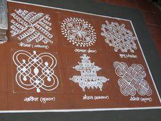 रांगोळी प्रदर्शन २०१५   Maayboli