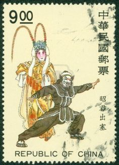 1991 China-Actor y Actriz e la Opera de Pekin