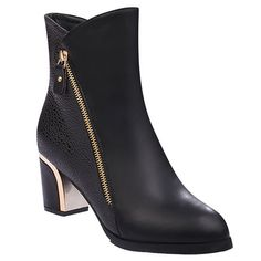 Stylish Women's Short Boots With Zipper and Embossing Design