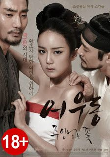 Nonton Film Semi Streaming atau Download Gratis ☆Koleksi Film Semi
