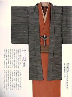 Ginza Motoji no Otoko no Kimono -- Men's Kimono Guide Male Kimono, Yukata Kimono, Kimono Japan, Kimono Fabric, Kimono Jacket, Geisha, Japanese Outfits, Japanese Fashion, Samurai