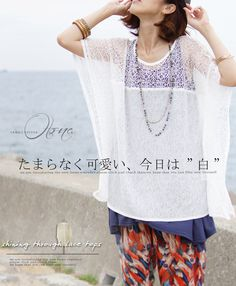 """8/17 20時から 残りわずか* 「otona」たまらなく可愛い、今日は """"白""""。透かしデザインレーストップス【楽天市場】"""