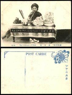 "April 5, 1910 postcard, #6 ""Celebration of birth"""