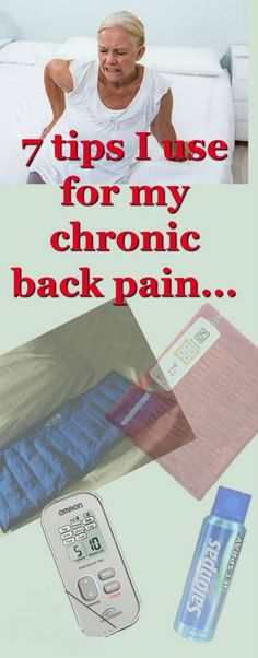 Sometimes medication just isn't enough! As a chronic back pain sufferer here are 7 things #CopingWithSevereBackPain