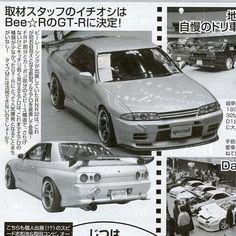 Tuner Cars, Jdm Cars, Classic Japanese Cars, Classic Cars, Jdm Wallpaper, Street Racing Cars, Pretty Cars, Japan Cars, Car Posters