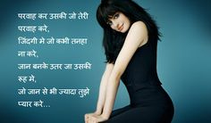 Images hi images shayari 2016: Latest Hindi Word For Love Romantic 2016