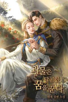 Twitter Romantic Anime Couples, Fantasy Couples, Anime Couples Manga, Manga Anime, Anime Art Fantasy, Anime Love Couple, Manga Couple, Cute Anime Coupes, Manga Love