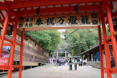 Kasuga-taisha Shrine | Nara | Japan Hoppers - Japan Travel Guide