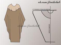 MAKE AN EASY KAFTAN (or CAFTAN) I used 2 yards of soft batik print that looks good on both sides. Motif Abaya, Abaya Pattern, Diy Clothing, Sewing Clothes, Gypsy Clothing, Dress Sewing Patterns, Clothing Patterns, Corset Sewing Pattern, Fashion Sewing