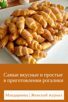 Trendy bread baking dessert- Trendy bread baking dessert in 2020 Healthy Banana Muffins, Homemade Sandwich, Bread Packaging, Cooking Beets, Cooking Pork, How To Cook Asparagus, Puff Pastry Recipes, Russian Recipes, Saveur