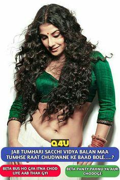 Adult Dirty Jokes, Funny Adult Memes, Funny Jokes For Adults, Indian Actress Hot Pics, Actress Pics, Beautiful Girl Indian, Beautiful Indian Actress, Veg Jokes, Vidya Balan Hot
