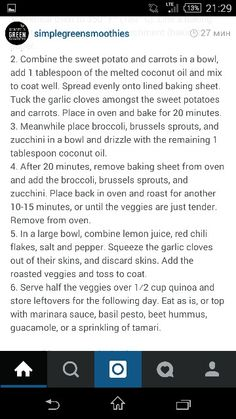 Овощи -1