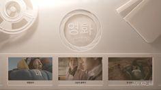 SK B tv Feb_Loading   Client: SK B tv Design and 3D : QPlan ( Kim Kang seong, Ko Hyuk jun) Use Tool: cinema 4d, after effects