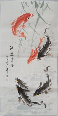 Koi Art, Fish Art, Fish Fish, Chinese Brush, Chinese Art, Watercolor Koi, Painted Fish, Hand Painted, Ink Wash