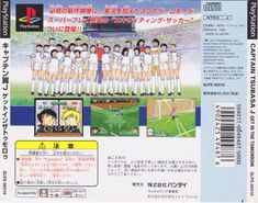 Game Data, Randal, Captain Tsubasa, Sports Games, Box Art, Playstation, Lyrics, Soccer, Japan